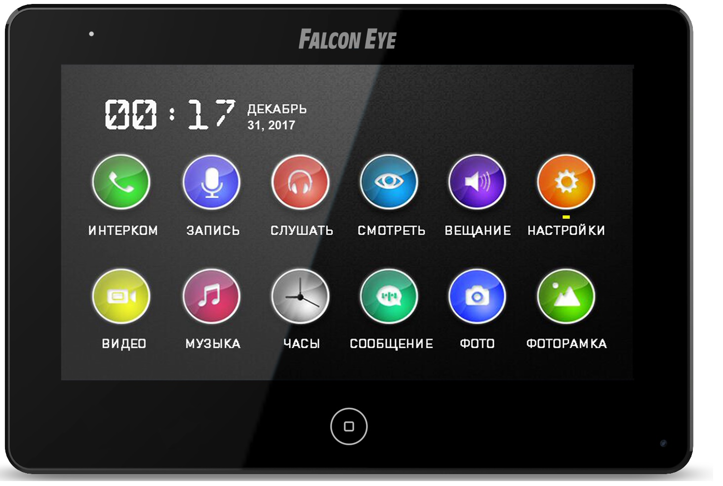 Falcon Eye FE-70 CAPELLA DVR black
